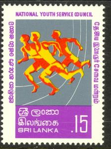 SRI LANKA 1978 NATIONAL YOUTH SERVICE COUNCIL Issue Sc 529 MNH