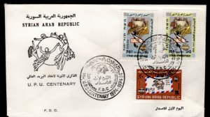 Syria  - Sc #674 to 676 -1974 UPU Centenary - Unaddressed First Day Cover