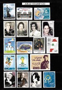 LEBANON- LIBAN MNH 2014 COMPLETE YEAR SET