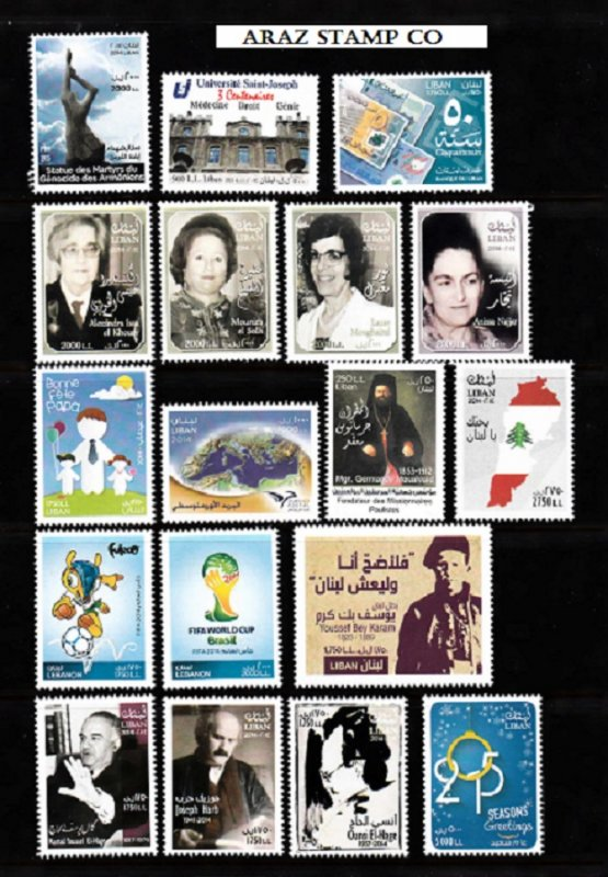LEBANON - LIBAN MNH - 2014 COMPLETE YEAR ISSUES