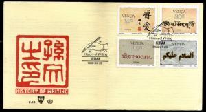 Venda 1988 History of Writing Rock Painting Script Hindi Arab Sc 80-83 FDC # ...