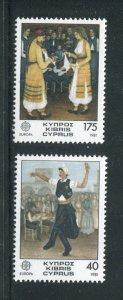 Cyprus MNH 560-1 Europa 1981