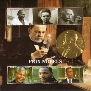 Chad 2012 Nobel Prize/GANDHI/Einstein/M.Luther King Shlt (6) Perforated MNH