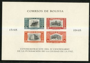 BOLIVIA C147b IMPERF MNH SS SCV $3.00 BIN $2.00 BUILDINGS