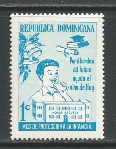 Dominican Rep. #RA62  MNH  (1973)  c.v. $0.60