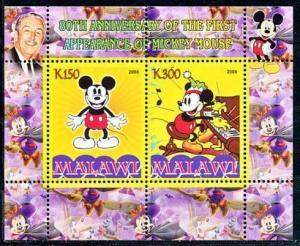 Malawi 2008 M/S Mickey Mouse Disney Cartoon Animation Childhood Stamps (1) perf