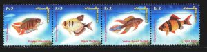 Pakistan. 2004. 1226-30 from the series. Fish. MNH.