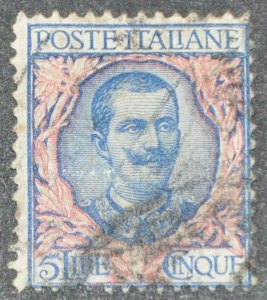DYNAMITE Stamps: Italy Scott #91 – USED