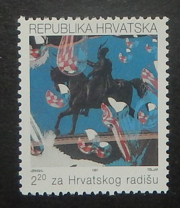 Croatia RA25. 1991 Equestrian Statue Re-erection, NH
