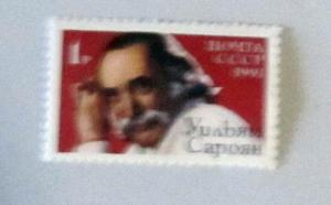 Russia- 6002, MNH Complete. William Saroyan. SCV - $3.00