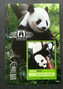 Liberia Giant Panda 2012 China Beijing Bamboo Animal Fauna (ms) MNH