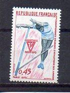 France 1284 MNH
