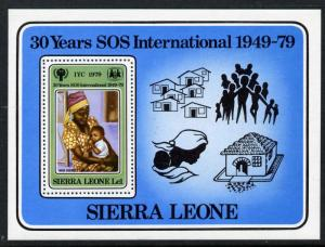 Sierra Leone 453a MNH IYC, SOS Villages