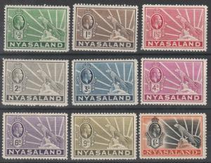 NYASALAND 1934 KGV LEOPARD SET