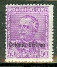 Eritrea 106 mint CV $87.50