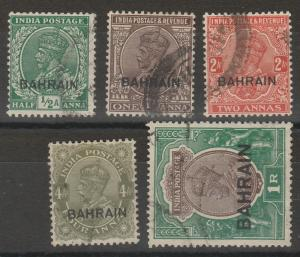 BAHRAIN 1933 KGV RANGE TO 1R USED