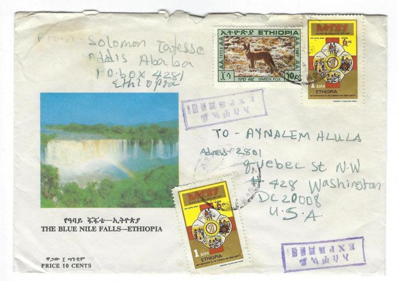 1988 Ethiopia To USA Airmail Cover - Blue Nile Falls - Animal Stamp (TT86)