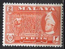 Malaya Perlis; 1957: Sc. # 30; **/MNH Single Stamp
