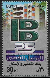 Egypt #1902 MNH Stamp - Housing Bank