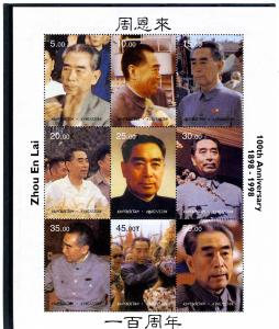 Kyrgyzstan 1999 Zhou Enlai CHINESE DIPLOMAT Sheet Perforated Mint (NH)