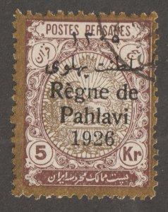 Persian stamp,  Scott#719,  used,  hinged, perf 11.5x11.5,   5KR, gold, #IR-29