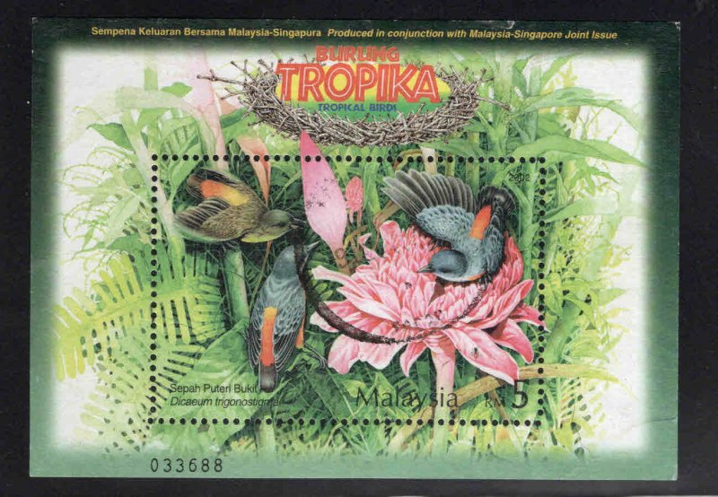 Malaysia Scott 888 Used Tropical Birds on flower souvenir sheet