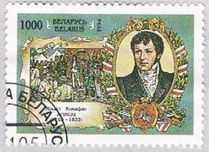 Belarus Portrait 1000 - wysiwyg (AP109516)
