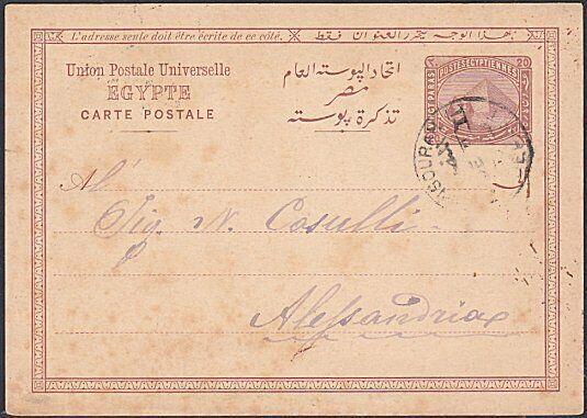 EGYPT 1881 20p postcard used MANSOURAH to Alexandria.......................53832