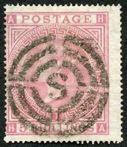 SG126 5/- Rose pate 1 (couple of light creases) cat 675 pounds