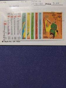 Cambodia 1420-4, 1478-82 XF 2 complete sets, CV $3