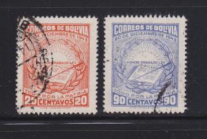Bolivia 302-303 U Honor, Work, Law