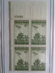 SCOTT # 929 MARINES- FLAG RAISING PLATE BLOCK GEMS POST OFFICE FRESH