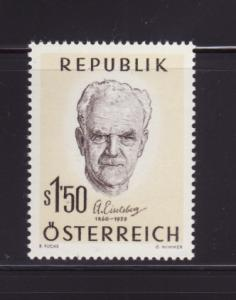 Austria 653 Set MNH Anton Eiselsberg, Surgeon (D)