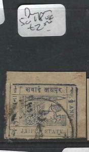 INDIA NATIVE STATE JAIPUR  (P1003B)  HORSE  SG 18   VFU
