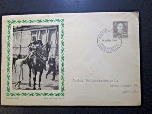 Denmark 1945 First Day Cover / Soldier Cache / Light Corner Creasing - Z3852