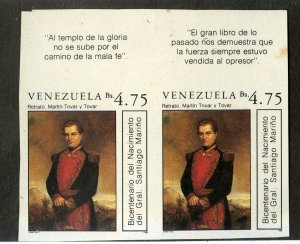 VENEZUELA 1419 MNH IMPERF PAIR BIN $5.00 MILITARY