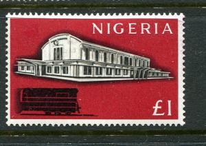 Nigeria #113 Mint