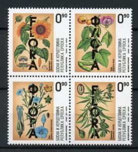 Bosnia & Herzegovina Serbia Admin 2017 MNH Plants Flora 4v Block Flowers Stamps