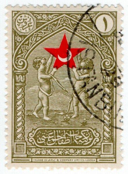 (I.B) Turkey Cinderella : Postal Tax 1pi (Children's Welfare)