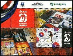 HERRICKSTAMP NEW ISSUES PARAGUAY Sc.# 3084 20th Anniv. FONDEC S/S