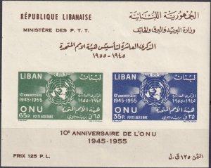 Lebanon #C222z MNH CV $90.00  (Z5439)