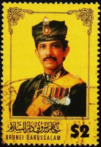 Brunei. 1996 $2 S.G.572 Fine Used