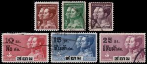 Siam - Thailand Scott 225-230 (1932) Used/Mint H F-VF B