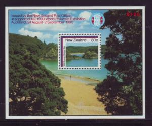 New Zealand Sc 853a 1986 Wainui Bay stamp sheet mint NH