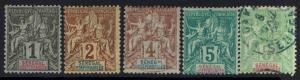 Senegal SC# 35 - 39 - Mint Hinged / Used  - 060616