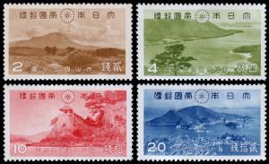 Japan Scott 285-288 (1939) M H VF Complete Set, CV $22.50