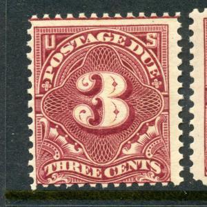 J40 Postage Due Mint Stamp NH (Stock #J40-3)