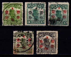 China 1925 Republic Surch in English and Chinese, Set [Used]