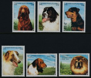 Afghanistan MNH Set Of 6 Dogs Mammals 1996