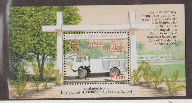 Tuvalu Scott #854 Stamps - Mint NH Souvenir Sheet